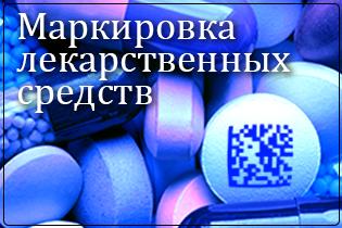 http://ufagkb21.ru/ob-uchrezhdenii/marking/